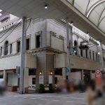 「広島アンデルセン」が本日7/3(火)建て替え工事開始!リニューアルオープンは2020年8月