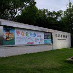 アンパンマンの原画などを展示!7/14(土)~8/26(日)ひろしま美術館で「やなせたかし展」
