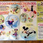 ディズニー・オン・アイス「ミッキーのスペシャルセレブレーション!」開幕!広島は8/31(金)~