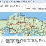 広島の豪雨災害で予防・情報の確認に役立つページまとめ