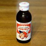 「リポビタンD プロ野球 球団ボトル」の広島東洋カープバージョンが今年も登場!
