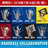 アニメ「ONE PIECE」とプロ野球12球団のコラボグッズが7/16(月)~発売!