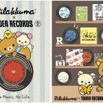 「Rilakkuma × TOWER RECORDSキャンペーン2018」タワーレコード全店で8/2(木)から!