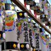 カープファンにはお馴染みの愛宕神社で「愛宕地蔵尊夏季大祭」開催中!