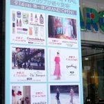 広島パルコが大リニューアル!第一弾のグランドオープンは9/14(金)~、中四国初店舗も続々
