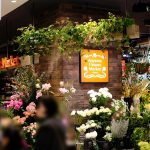 フラワーショップ「青山フラワーマーケット」が11/9(金)広島パルコにOPEN!中四国エリア初