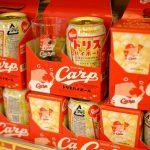 カープコラボ「オリジナルデザイングラス付き トリスハイボール缶 3缶パック」が発売!