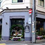 明日10/21(日)は広島アンデルセンの51回目のお誕生日!「スペシャルサンクスデー」開催