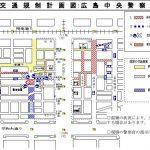 クライマックスシリーズ(CS)突破時は市内中心部やカープロードで交通規制が敷かれます!