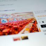 カープ選手・OB出演!12/19(水)「シーサップ ファン感謝チャリティイベント2018」受付開始