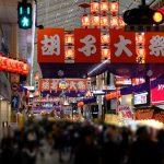 11/18(日)~20(火)の3日間は広島三大祭の一つ「えべっさん」です!交通規制に注意