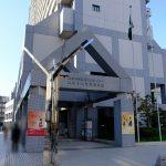明日11/14(水)広島エイト倶楽部によるビデオ映写会!カープファン歴50年の日常を描いた作品も