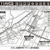 本日11/3(土・祝)は恒例の「ひろしま国際平和マラソン」開催!10:00~13:00は交通規制に注意
