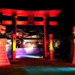 4社寺をライトアップ!「二葉の里『和奏光夜』エキキタウォーク2018」11/3(土)・4(日)開催
