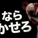 呉市にある軽自動車専門店「軽ガレージジョイ」からカープ今村投手出演のCM動画が公開!