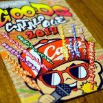 「2019年カープグッズ」が発表、Webカタログも公開されています!発売は2/1(金)~