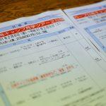 ひろでん中国新聞旅行で現在「カープ日南キャンプ見学ツアー」の申し込み受付中!