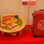 福屋から「カープスーツケース」と「カープちゃぶ台」が登場!本日1/3(木)10:00~販売開始
