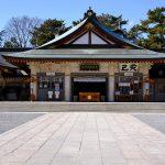 カープ4連覇・日本一を祈願!広島護国神社に参拝してきました