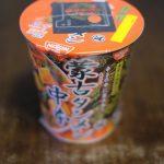 テレビ番組で紹介されていた「蒙古タンメン中本 」のちょい足しレシピで食べてみました!