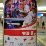 広島駅南口地下通路に広島で活躍するアスリートの写真が!カープからは會澤・田中・大瀬良選手