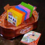 「カープふりかけ」の「優勝記念パッケージ」が安価になっていたので買ってみました!