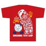 春季キャンプ地の沖縄限定で販売されているカープコラボTシャツと島ぞうりがWebで販売開始!