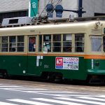 広島電鉄 宮島線3駅と市内線(江波線)1電停の名称が4/1(月)から変更されます!