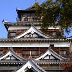 本日2/24(日)は天皇陛下御在位三十年を記念する慶祝事業の一環で広島市では9施設が無料公開!