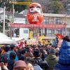 2/8(金)~2/10(日)の3日間「三原神明市」開催!日本一の大だるまも