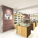 アヴェダのコンセプトサロン「ATENA AVEDA 広島三越店」が本日3/1(金)オープン!
