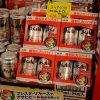 アサヒビールからカープコラボ「がんばれ!広島東洋カープ缶」登場!本日3/19(火)販売開始