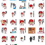 カープ公式LINEスタンプ「広島東洋カープスタンプ第2弾」登場!3/28(木)9:30~