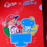 6月2日(火)からプロ野球1軍の練習試合開始!カープ戦テレビ中継一覧