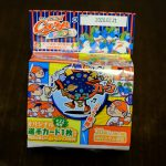 田中食品の「カープふりかけ」も2019年バージョンに!