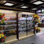 広島市役所内にポプラ「生活彩家 広島市役所店」がオープン!地場産品の販売も