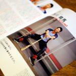 無料配布のタクシー情報誌「Hi!TAXI広島」!第3弾の表紙&巻頭インタビューはカープ西川選手