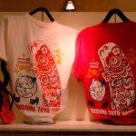 福屋広島駅前店で「沖縄の物産と観光展」開催中!「カープTシャツ」や「カープぞうり」も販売
