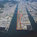 広島西飛行場跡地で産業団地「広島イノベーション・テクノ・ポート」の造成に着手!