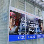 エディオン広島本店がツインタワーとして6/21(金)にオープン!フロアマップも公開