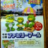 中央公園ファミリープールをお得に利用できる「トクトク入園券」販売中!6/28(金)まで