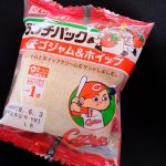 カープコラボのヤマザキランチパックが今年も登場!「イチゴジャム&ホイップ」味です