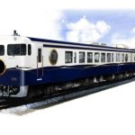 せとうちエリアを走る新観光列車の名称が決定!列車名は「etSETOra」(エトセトラ)