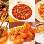 さまざまな国の激辛料理を楽しめる「激辛グルメ祭り2019」が10月にそごう広島店で!