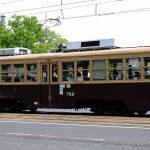 消費税増税に伴い広島電鉄の市電運賃が10/1(火)より一部値上げ予定!