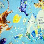 明日8/1(木)は「宮島水族館の日」!リニューアル8周年記念でイベント盛り沢山