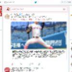 新デザインに変更されたPC版の「Twitter」を旧デザインで利用する方法