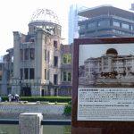 明日8/6(火)は「原爆の日」で「平和記念式典」が開催!交通規制に注意
