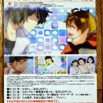 本日8/22(木)~「広島ゆかりのアニメーション」開催!カープ誕生エピソードがある作品も