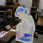 広島市郷土資料館で「夏休み おばけの博物館」開催中!「すずさんと学ぶ戦時下のくらし」展も